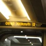 High speed train to Milan