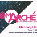 Romarché Cover Pic